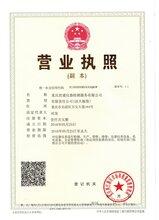 仪器计量校准服务、检测仪器销售、电子电器检测校准