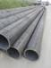 直缝钢管大口径直缝钢管大口径厚壁直缝钢管