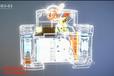 杭州三维产品介绍动画三维建筑动画市政府工程动画MG动画制作