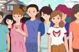 杭州MG动画三维动画公益动画二维动画动画制作
