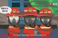 杭州MG动画二维动画施工安全动画制作动漫设计