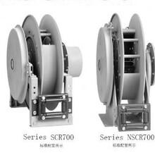 供应美国翰纳SCR700/NSCR00系列自动卷线盘线缆卷管器图片