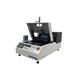 半自動晶圓切割機/貼膜機STK-720衡鵬