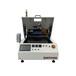 """半自動基板膜機STK-7021適用于8""""&12""""鐵框"""