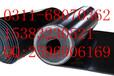聊城专业生产耐压防滑绝缘胶垫绝缘板供应商