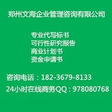 郑州本地代写投标书的哪家便宜