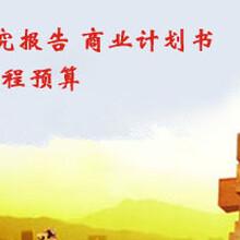 连云港编写设备采购招投标书帮写单位图片