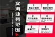 廣東編寫學校便利店項目投標書的公司