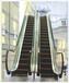 貴州富士通電梯有限公司自動扶梯