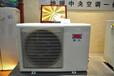 清华索兰)福州清华索兰空气能热水器售后维修服务点