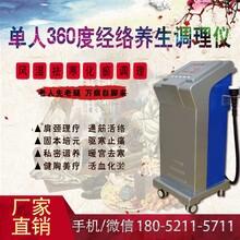 艾炎仪器多少钱一台艾灸养生仪器价格