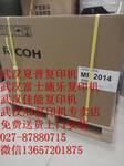 武汉理光复印机三星复印机K2200A3复印机安装送货