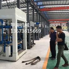 甲庚公司火山灰液压制砖机,大型空心砌块机,波浪连锁路面砖机