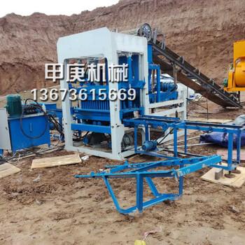 提供甲庚5-15高产量制砖机械小型全自动空心砖机生产线小型液压水泥砖机设备