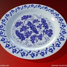 泰安明清瓷器正规拍卖保利国际拍卖