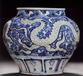 四川成都什么地方可以拍卖元青花瓷免费鉴定收藏价值