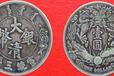 四川德阳哪里可以免费鉴定大清银币