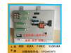 DSQC6433HAC024488-001ABB机器人控制柜安全面板