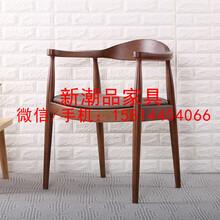 水曲柳椅总统椅简约现代休闲洽谈椅实木咖啡厅西餐厅酒店实木餐椅