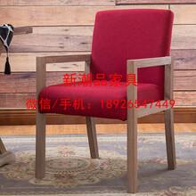 实木餐椅休闲电脑椅现代餐桌椅时尚扶手椅靠背软包木椅子批发