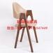 北欧简约实木餐椅酒店水曲柳时尚创意休闲椅座椅实木椅子小家具