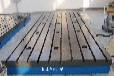 铸铁测量平台首选全意机械
