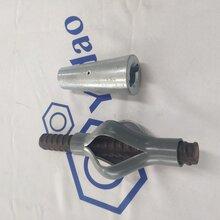 精轧螺纹钢PSB930/M32抗拔锚杆图片