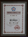 新华锦垫税退税中信保等专业进出口代理服务