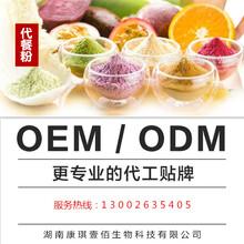 五谷代餐粉加工红豆薏仁代餐粉oem合作代工企业