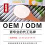 益生菌固体饮料贴牌代加工OEM生产厂家图片