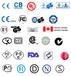 全息键盘CE认证申请,全息键盘CE认证多少钱
