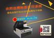 北京农药追溯标签打印
