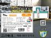 北京彩色标签打印系统(打印标签)