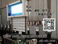 小料称量管控系统图片
