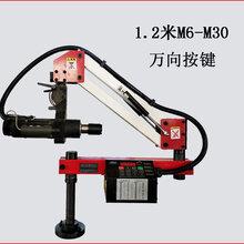 模具数控攻丝机A宁津模具数控攻丝机A模具数控攻丝机厂家价格图片
