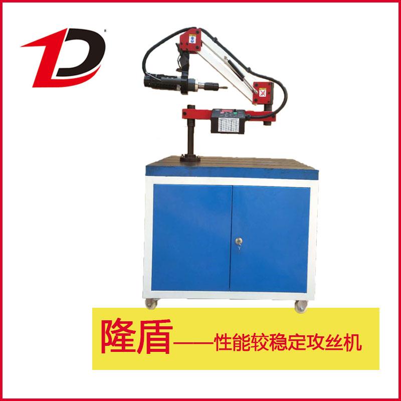 振动攻丝机A沈阳振动攻丝机A振动攻丝机生产厂家黄页88