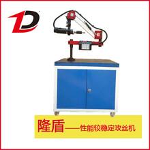 振动攻丝机A沈阳振动攻丝机A振动攻丝机生产厂家黄页88图片