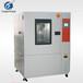 東莞廠家直銷可程式恒溫恒濕試驗箱大型環境實驗設備保修一年
