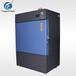 厂家直销臭氧老化试验箱换气老化试验箱高温老化试验箱蒸汽老化试验箱各种老化箱