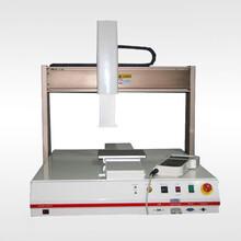 厂家供应工业点胶机数显点胶机桌面全自动点胶机台式点胶机