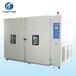 专业定做非线性快速温变试验箱可程式高低温试验箱