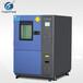 東莞元耀恒溫恒濕試驗箱LED高低溫濕熱試驗箱廠家現貨供應