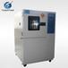 销售可编程恒温恒湿试验箱大型环境试验箱恒温试验机