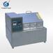 生产蒸汽老化试验箱大型蒸汽老化箱高温蒸汽老化试验机