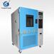 東莞換氣式老化試驗箱交換式換氣老化箱換氣老化試驗箱