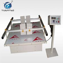 促销模拟运输振动台模拟汽车运输振动试验机元耀汽车运输振动台图片