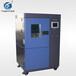 UV老化箱深圳氙燈老化箱廣州臭氧老化箱元耀氙燈老化試驗設備