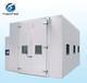 定制步入式恒温室恒温恒湿试验机大型环境试验设备箱