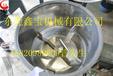 东莞鑫宝工厂直销混料机塑胶原料混色机搅拌机批发多功能拌料机