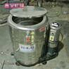汽车美容脱水机米浆汁液分离设备鑫宝甩水设备生产厂家